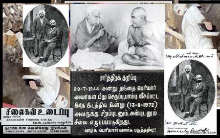 Gandhi-Periyar or Idolatry-iconoclast