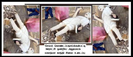 Gandhiji statue broken Salem