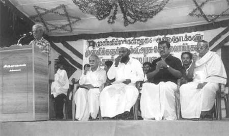 Kolattu Mani with Muslims - supporting communal reservation