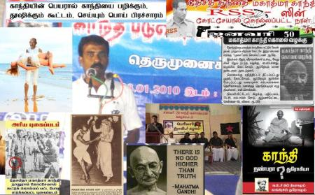 Propaganda-misleading-Gandhi-assassination-using-cine-photographs