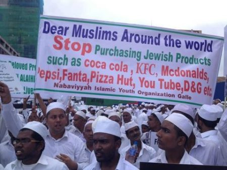 Sri Lankan Muslims against Cocacola-Mcdonald-KFC-etc