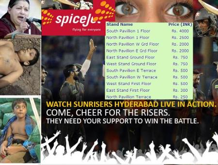 Sun risers -Sri Lanka- riticized2