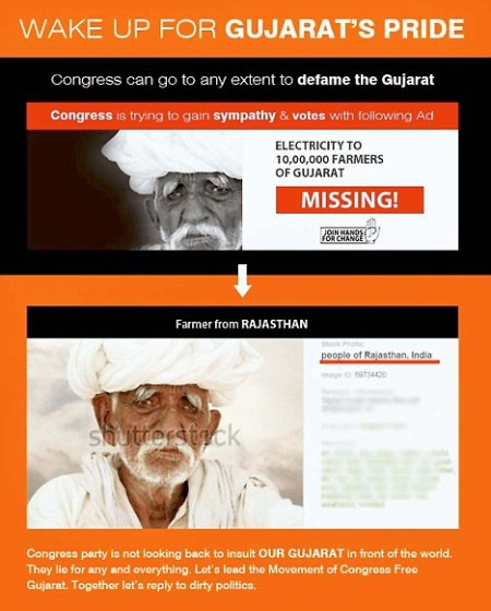 Cong ad with Rajasthan farmer