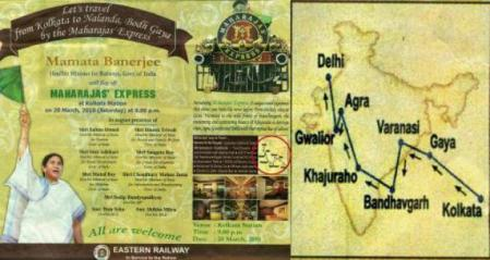 Indian Railway ad shows Delhi in Pakistan