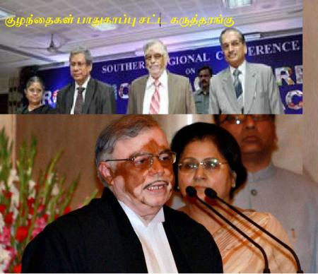 Pedophile conference chennai 2013.2