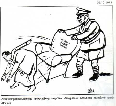 Anna-punished-for-Dravida-propaganda-cartoon-1958