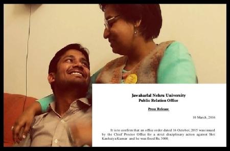 கண்ணையா, சௌம்யா - JNU confirmation - Picture illustrative purpose only