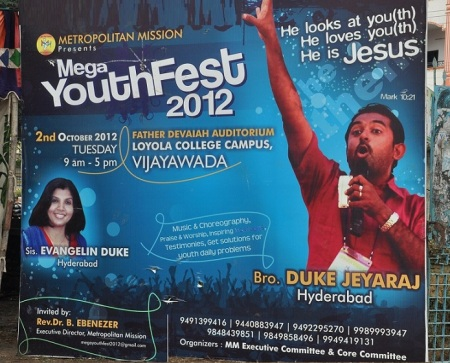 Hyderabad Youth fest 2012 October