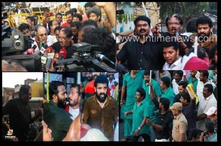 Anti-national leaders- IPL match