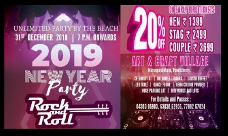 Puduchrry DJ Party 2019